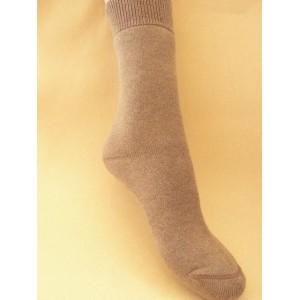 Chaussettes en bambou rando/travail sans élastique ( 2 paires)